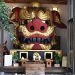 Temple at Tsukiji