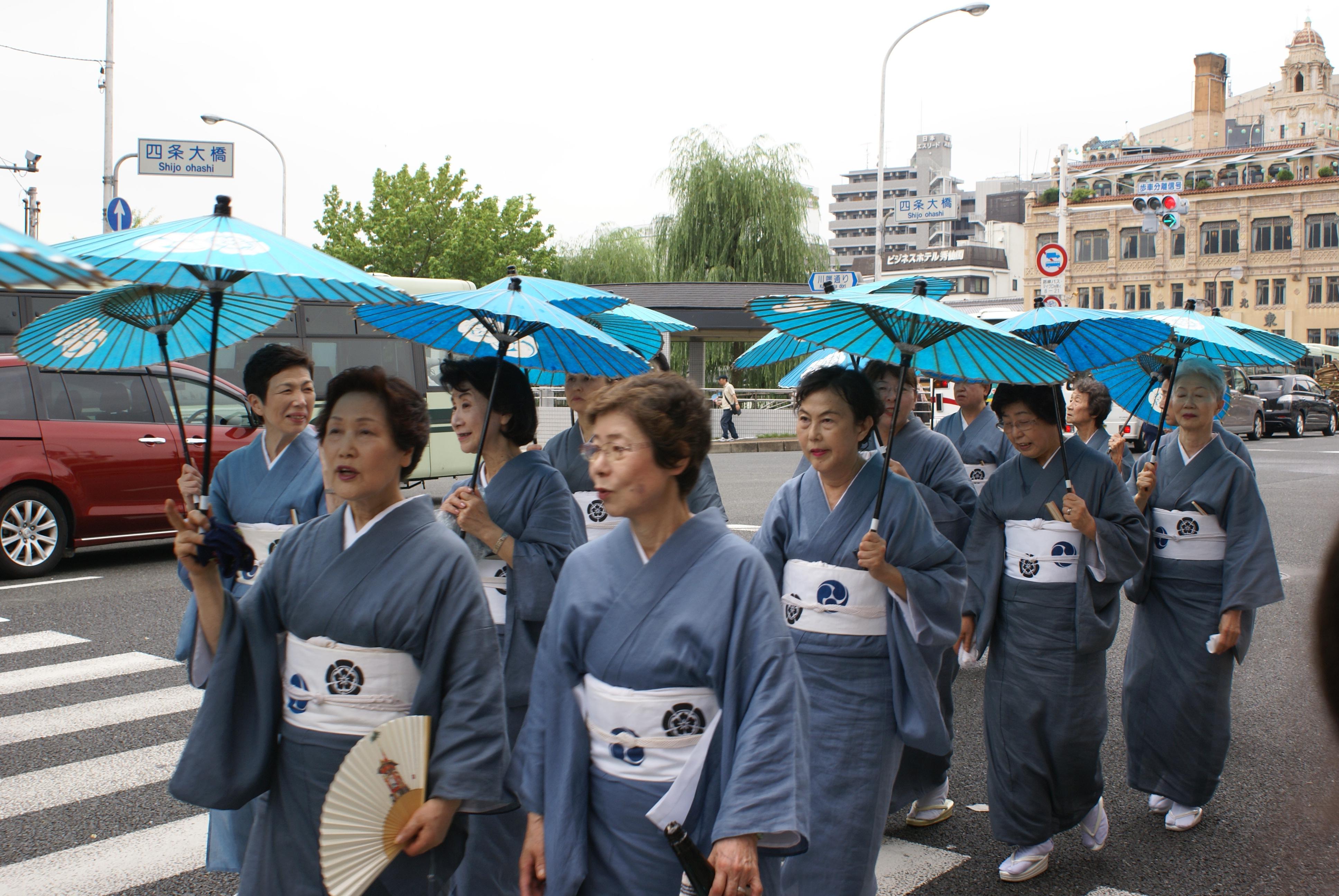 Parade in Kyoto