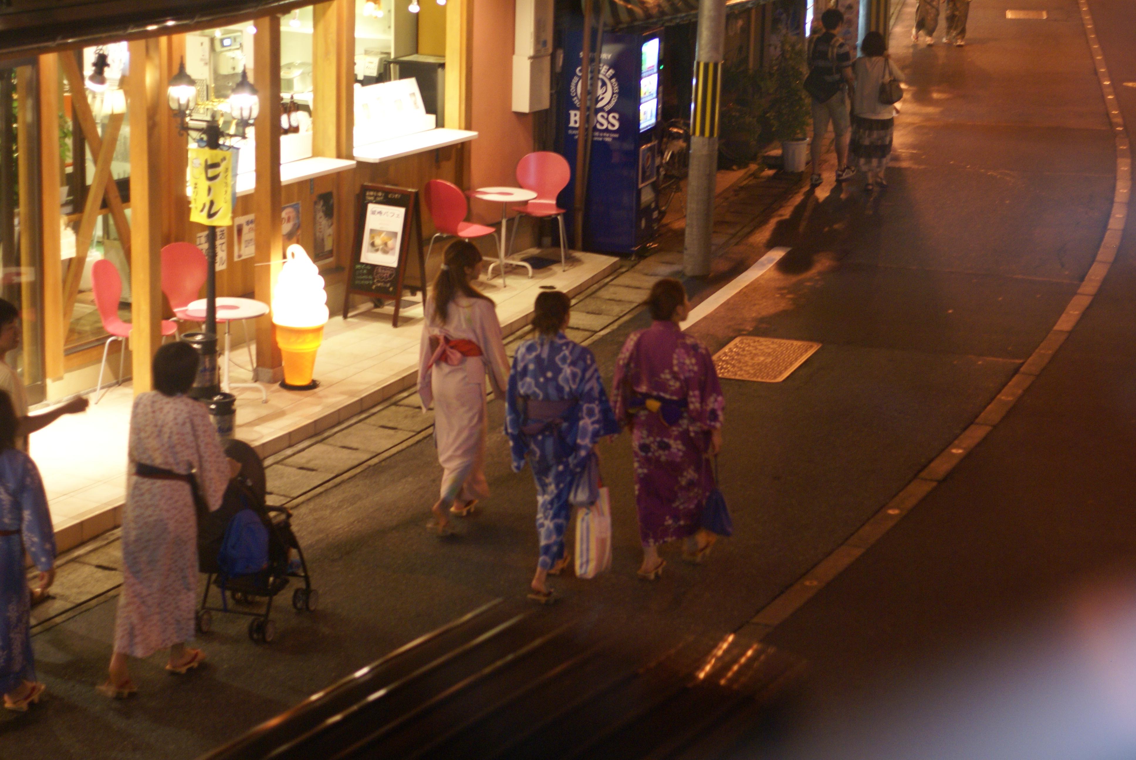 Street in Kinosakionsen