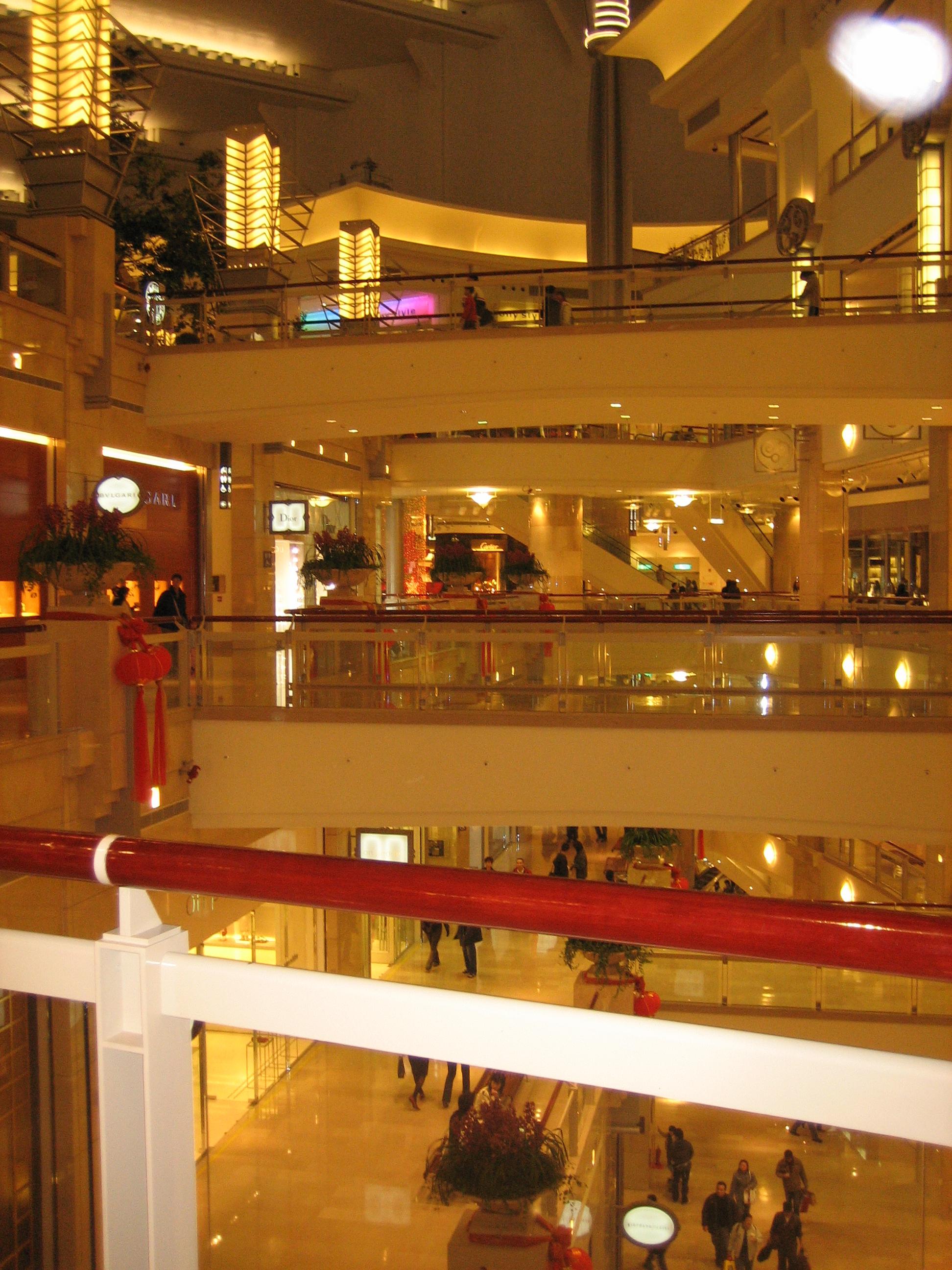 Taipei 101 shopping mall
