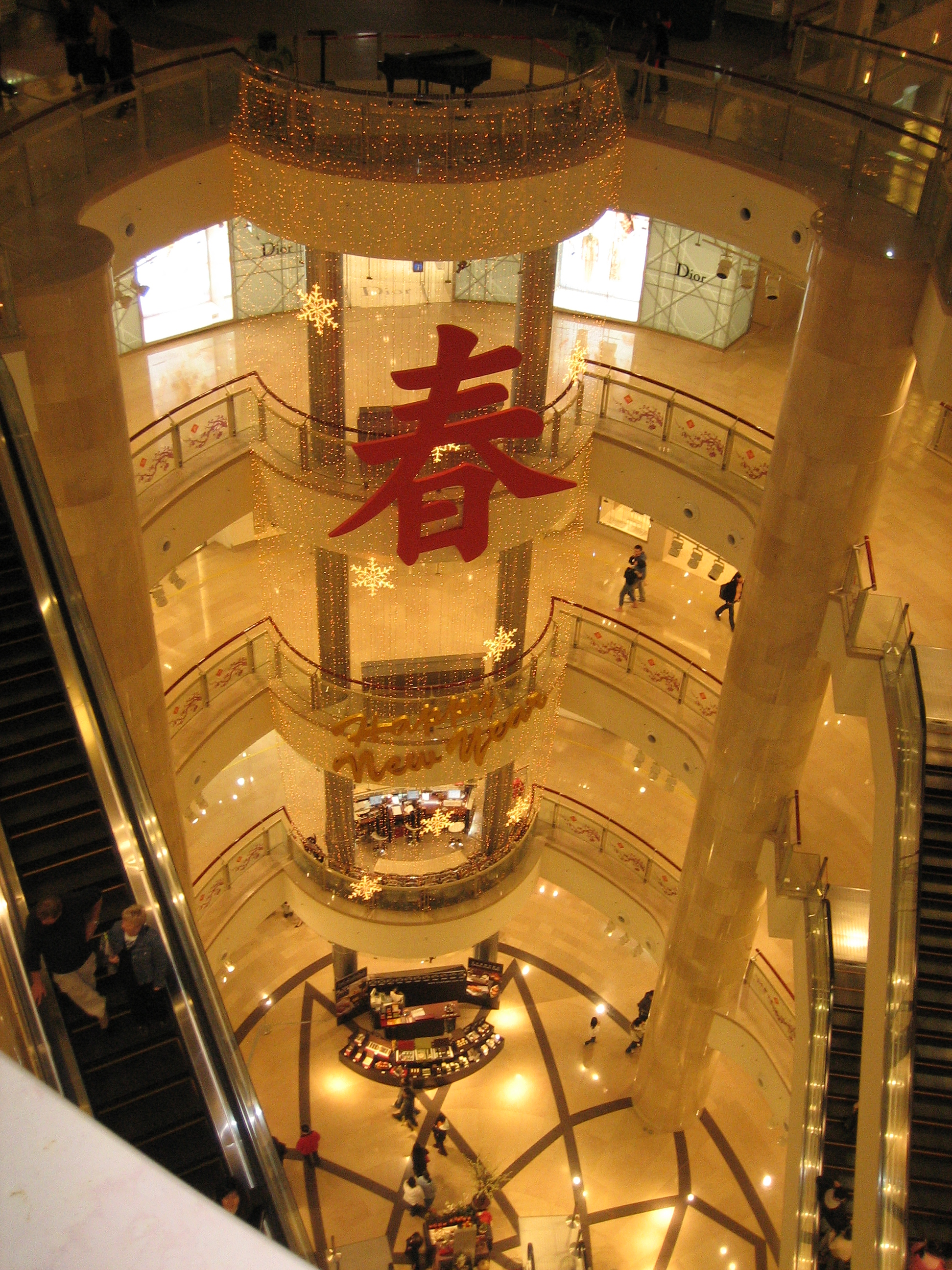 New year in Taipei 101 shopping mall