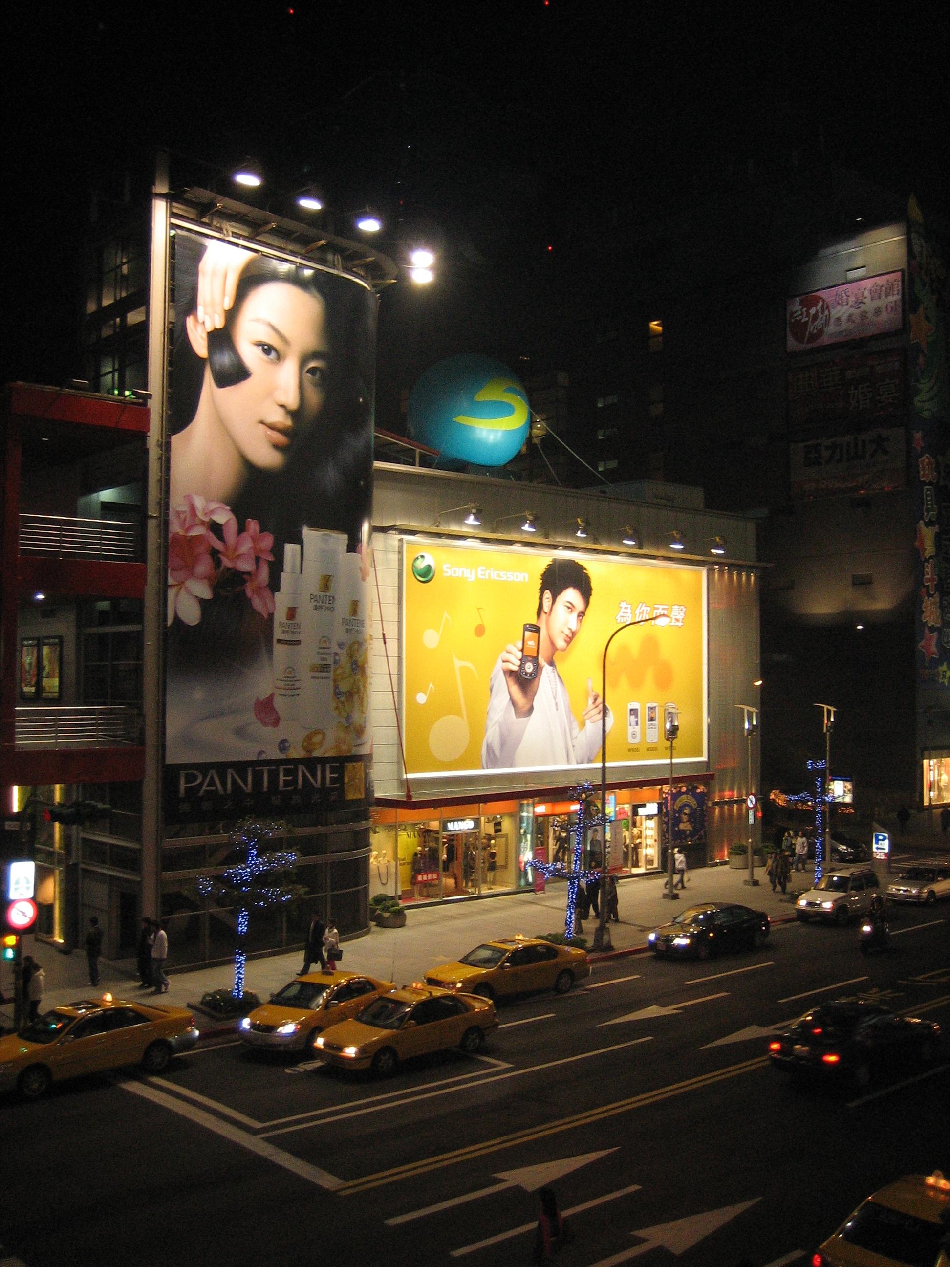 Movie theater near Taipei 101