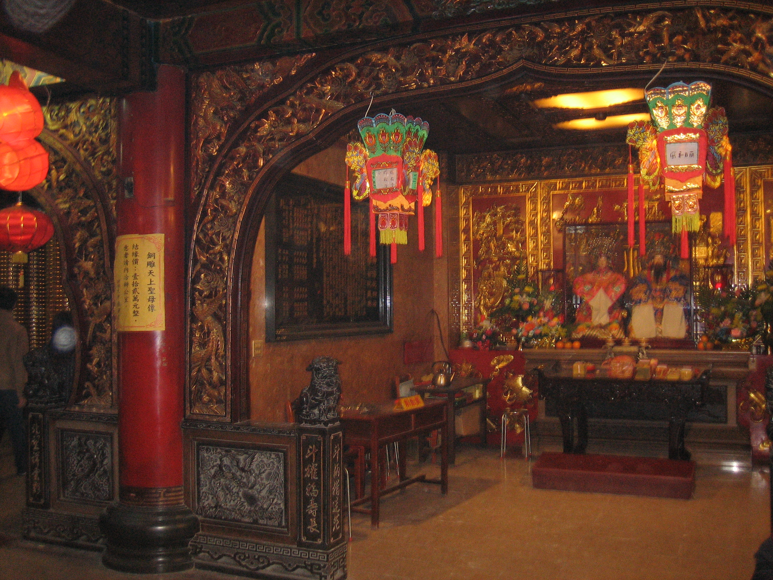 Old Dajia temple