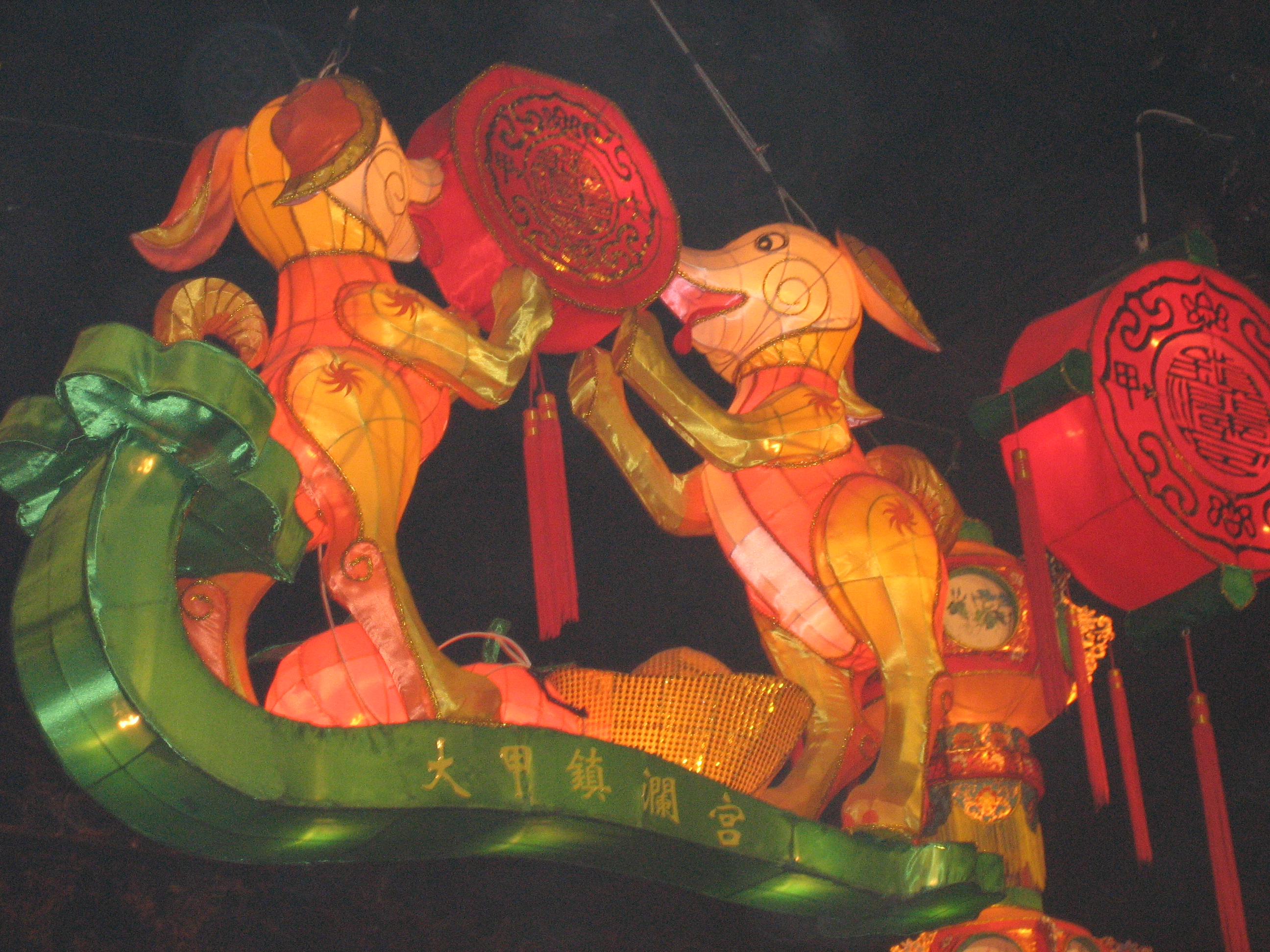 Year of dog in old Dajia temple