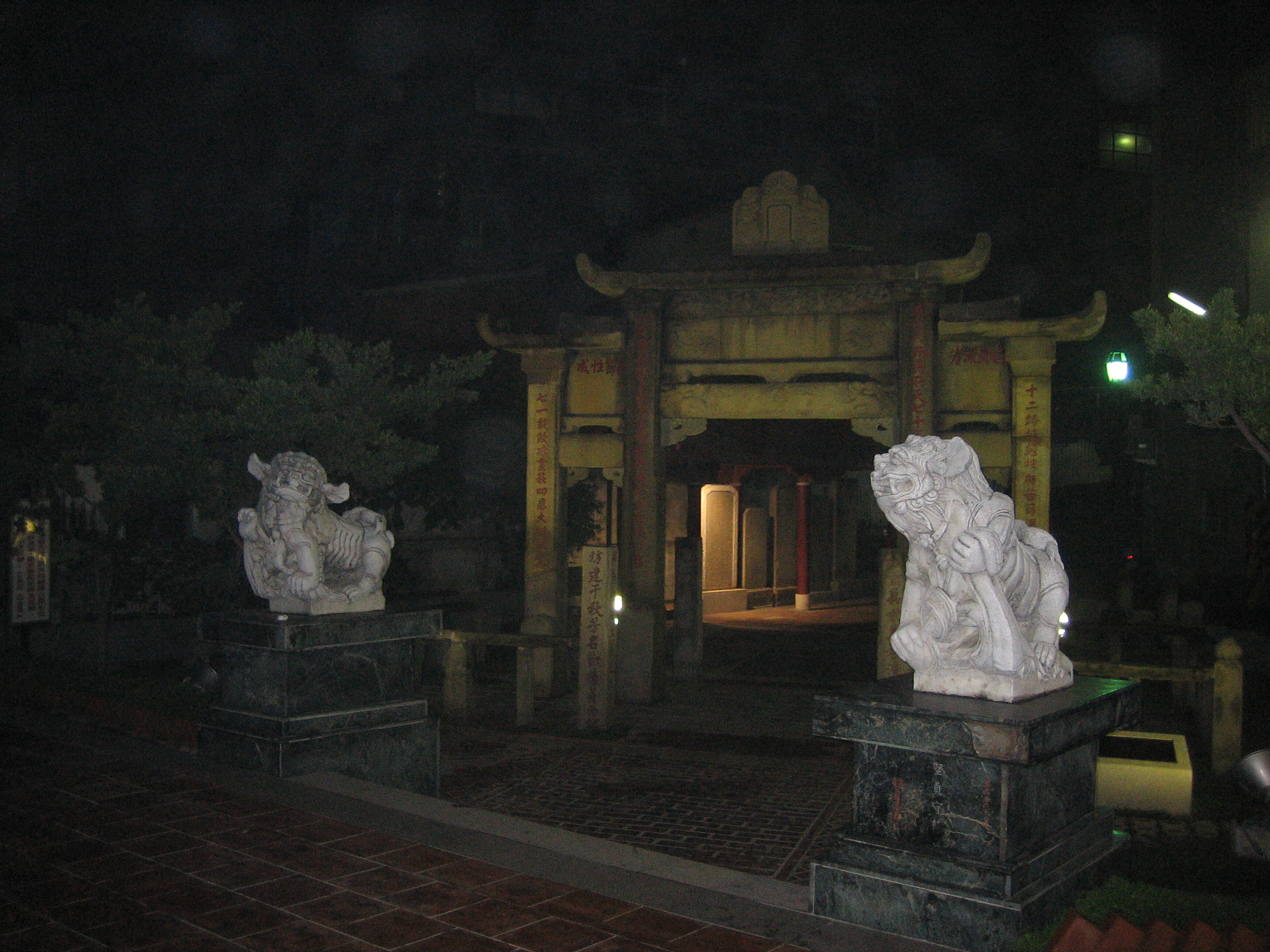 Fishermen's wives shrine in Dajia