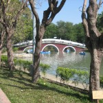 Bridge in Taichung garden