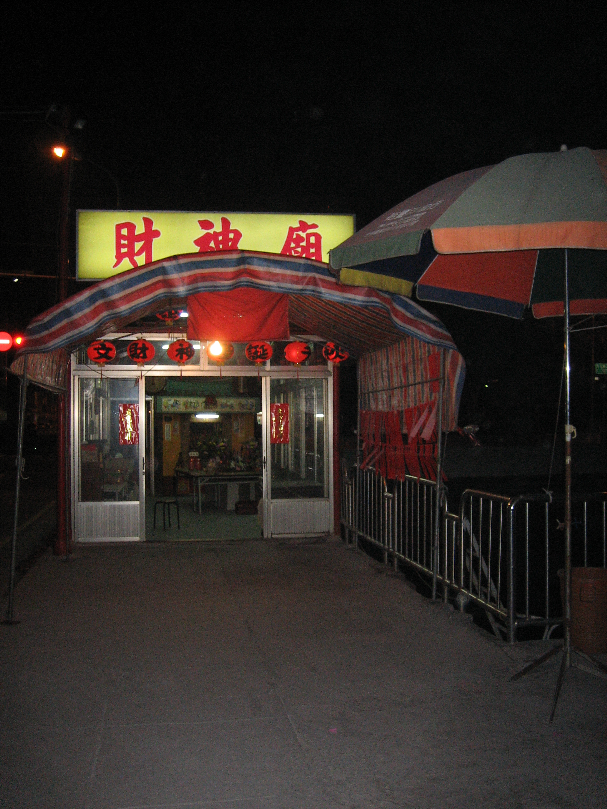Street temple in Taichung
