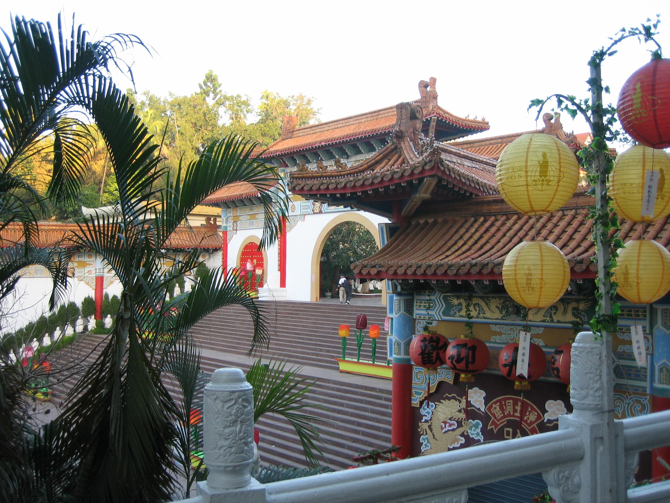 Fo Guang Shan entrance