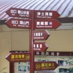 In Fo Guang Shan
