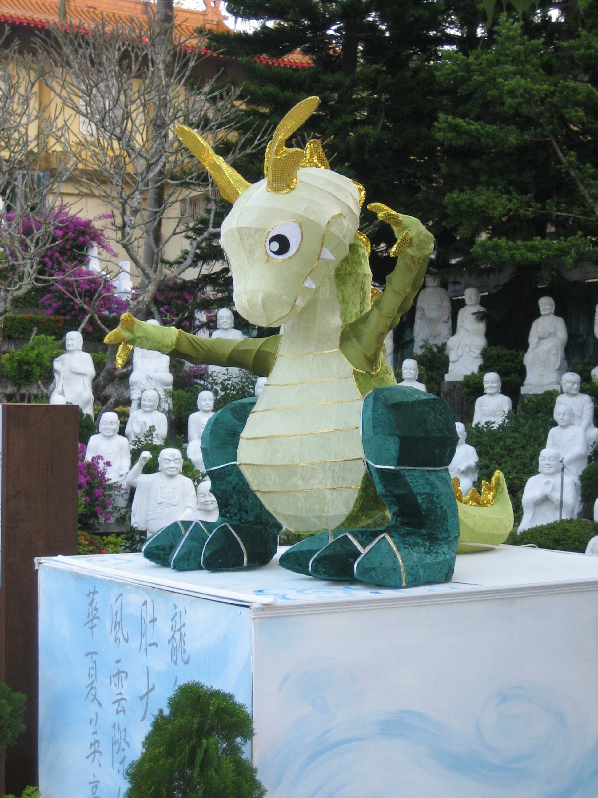 Dragon in Fo Guang Shan