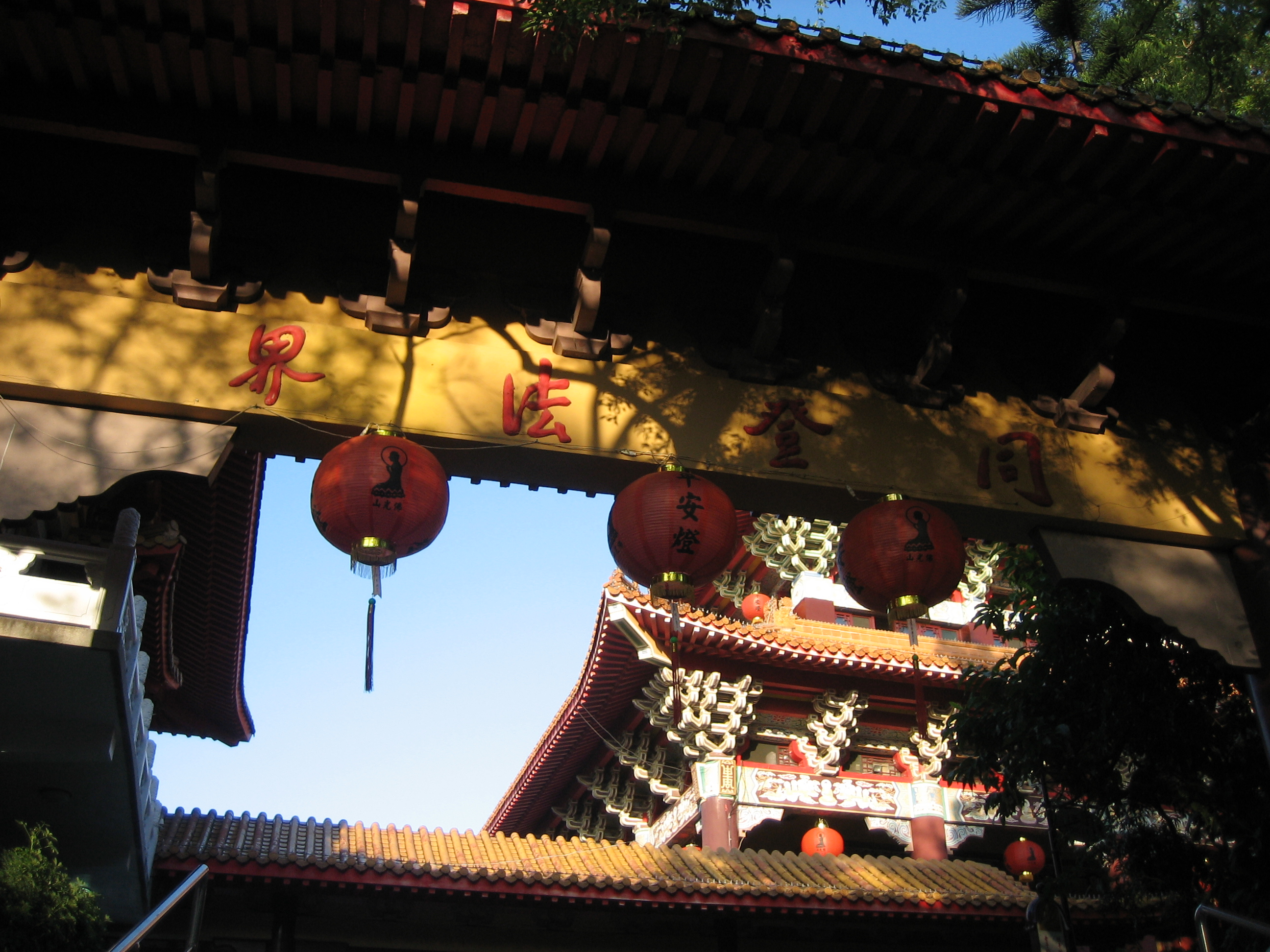 Roofs in Fo Guang Shan
