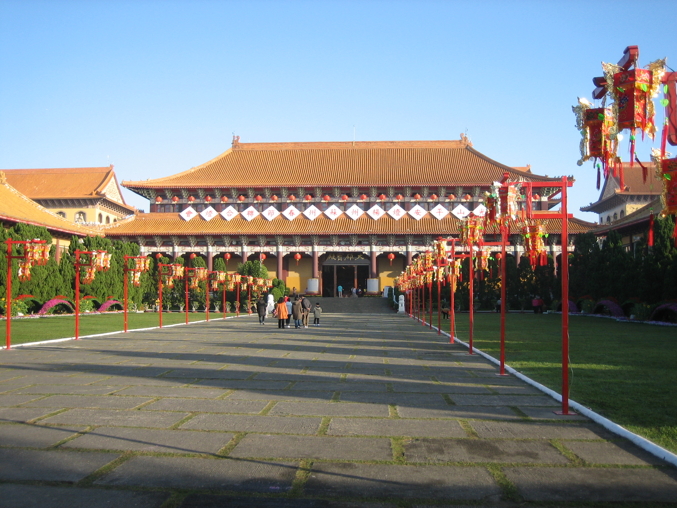 Main temple in Fo Guang Shan