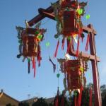 Lantern in Fo Guang Shan