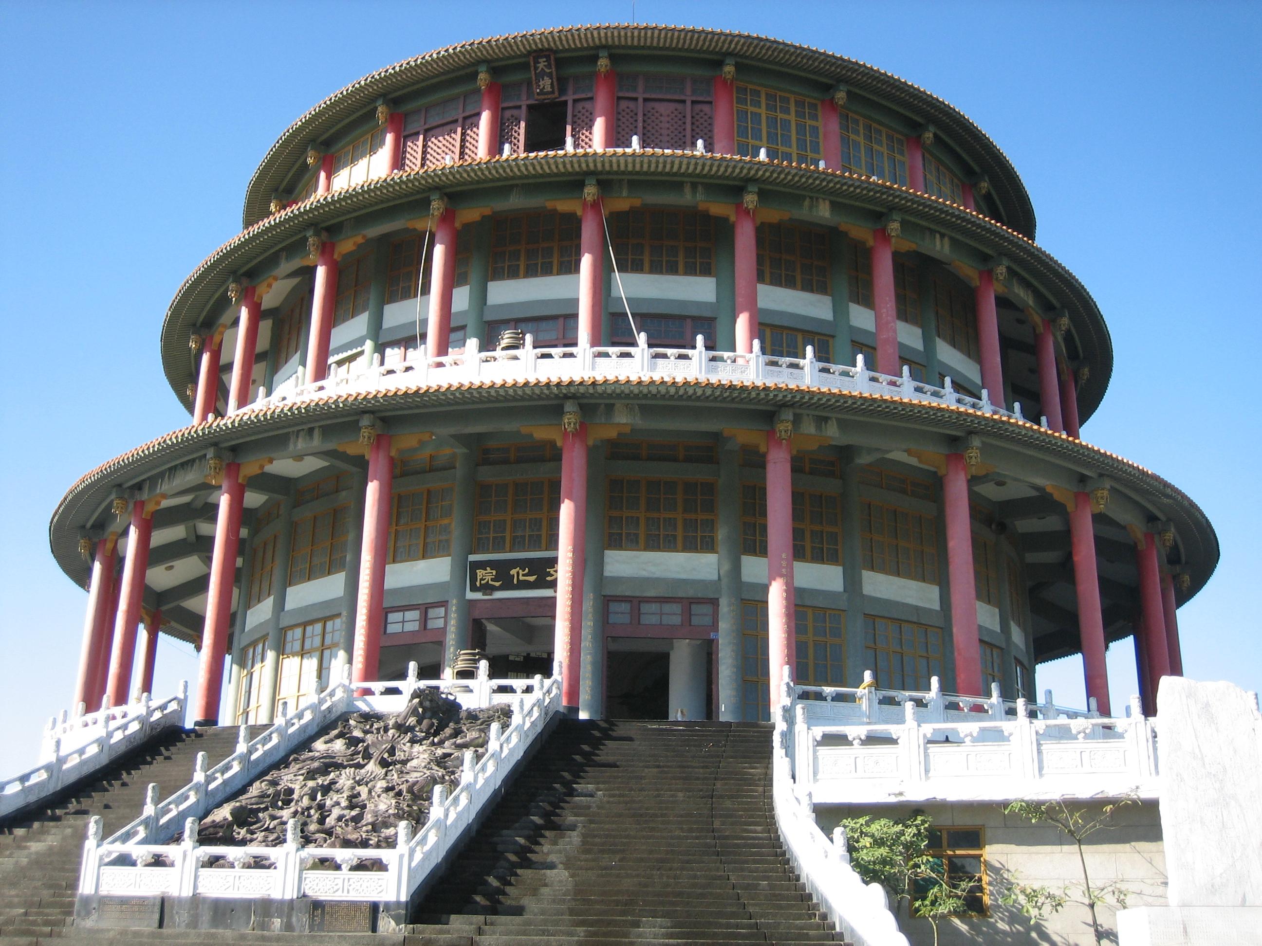 Temple near Kaohsiung
