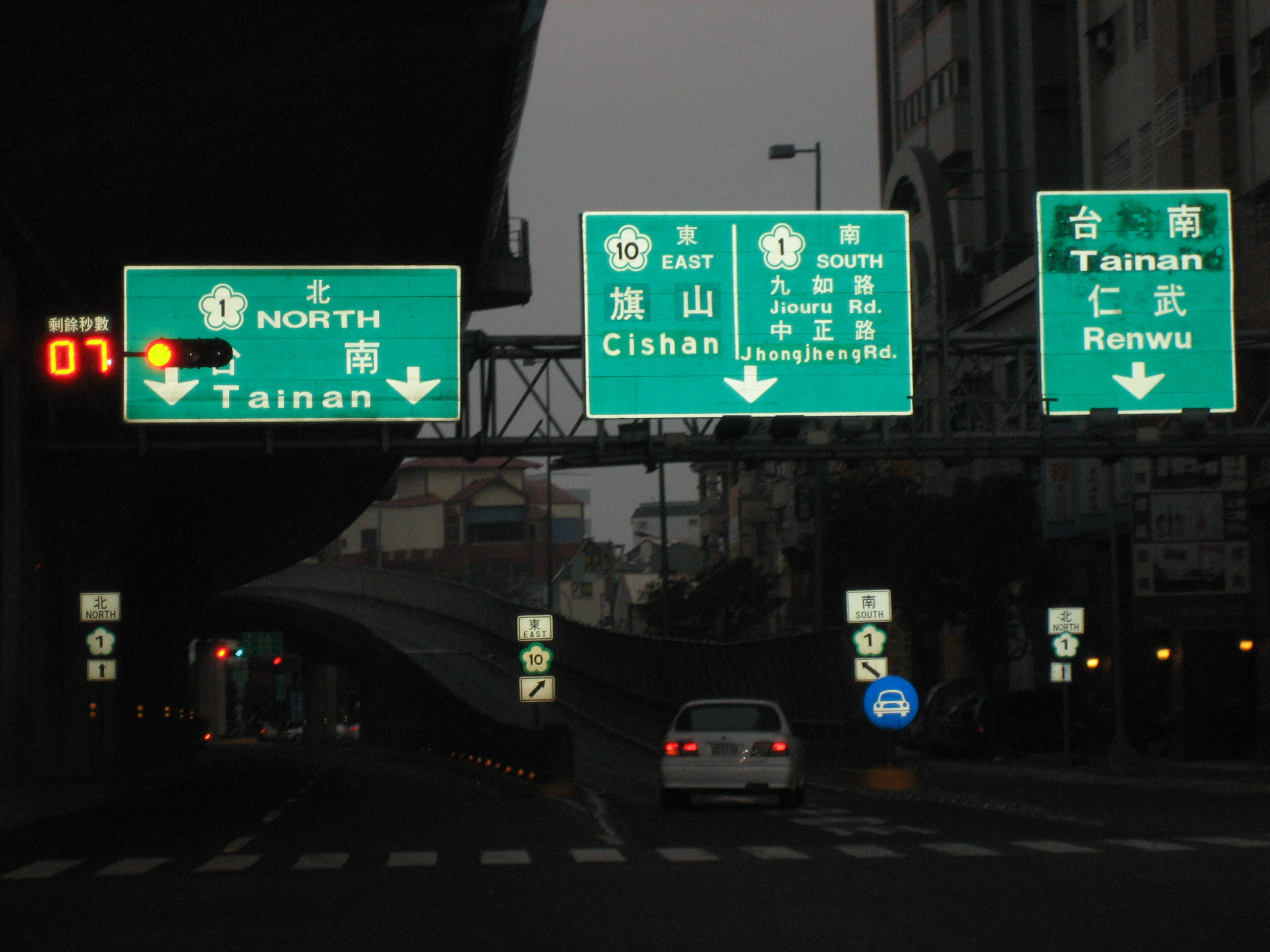 Highway to Tainan