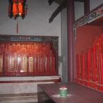 Temple of Confucius in Tainan