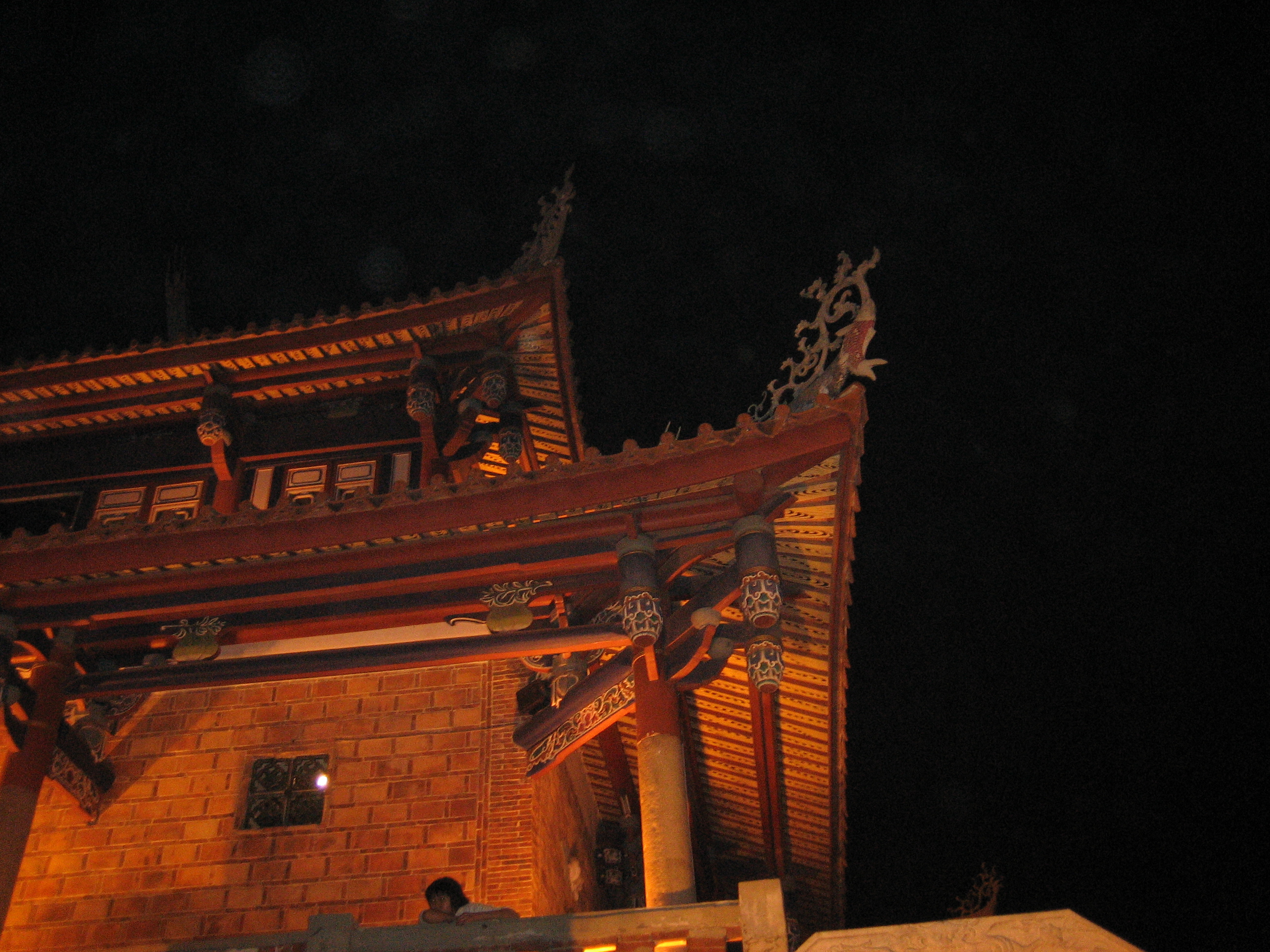 Chikan tower roof