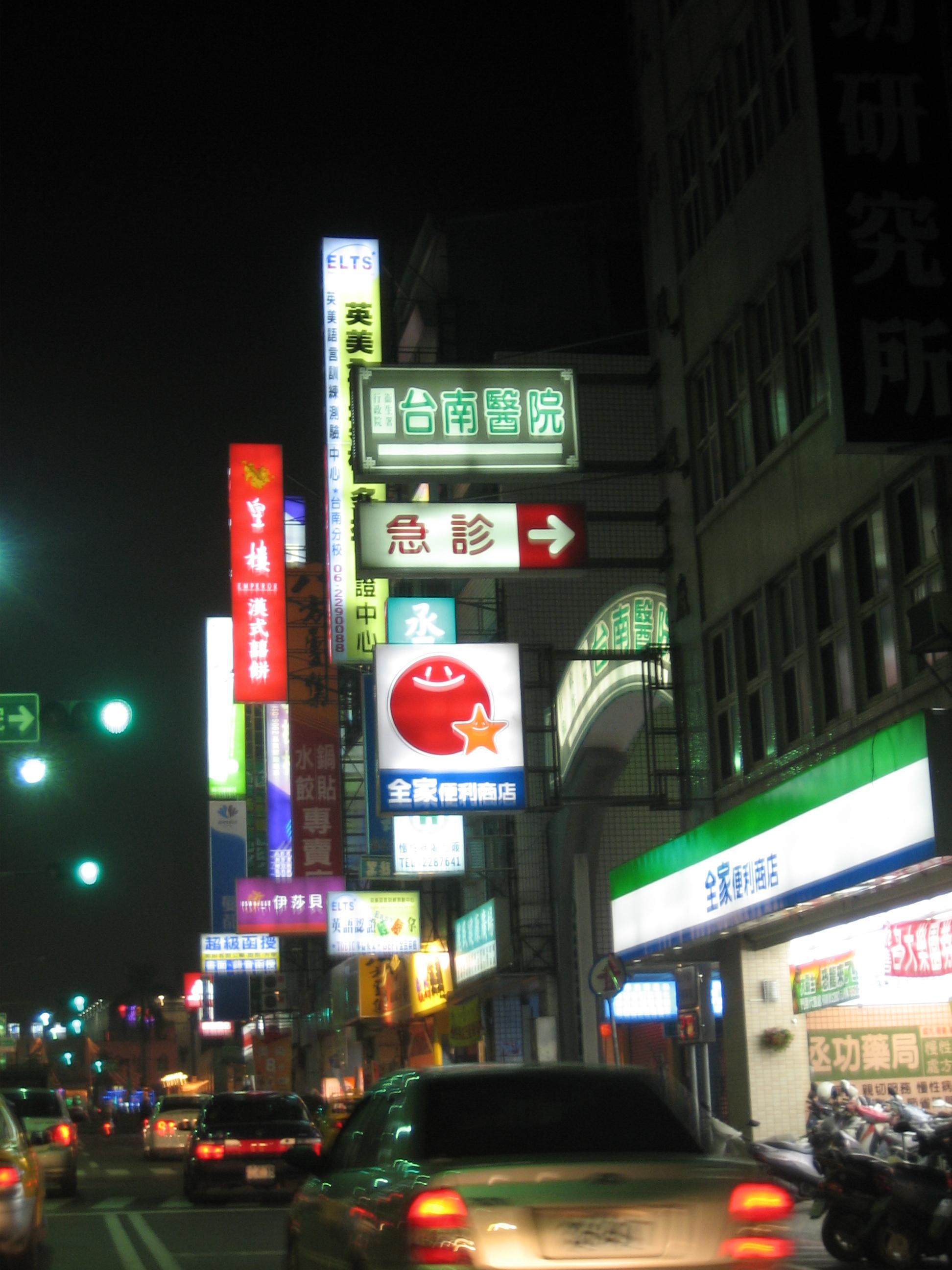 In Taichung