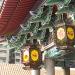 Lanterns of temple of Confucius in Taichung