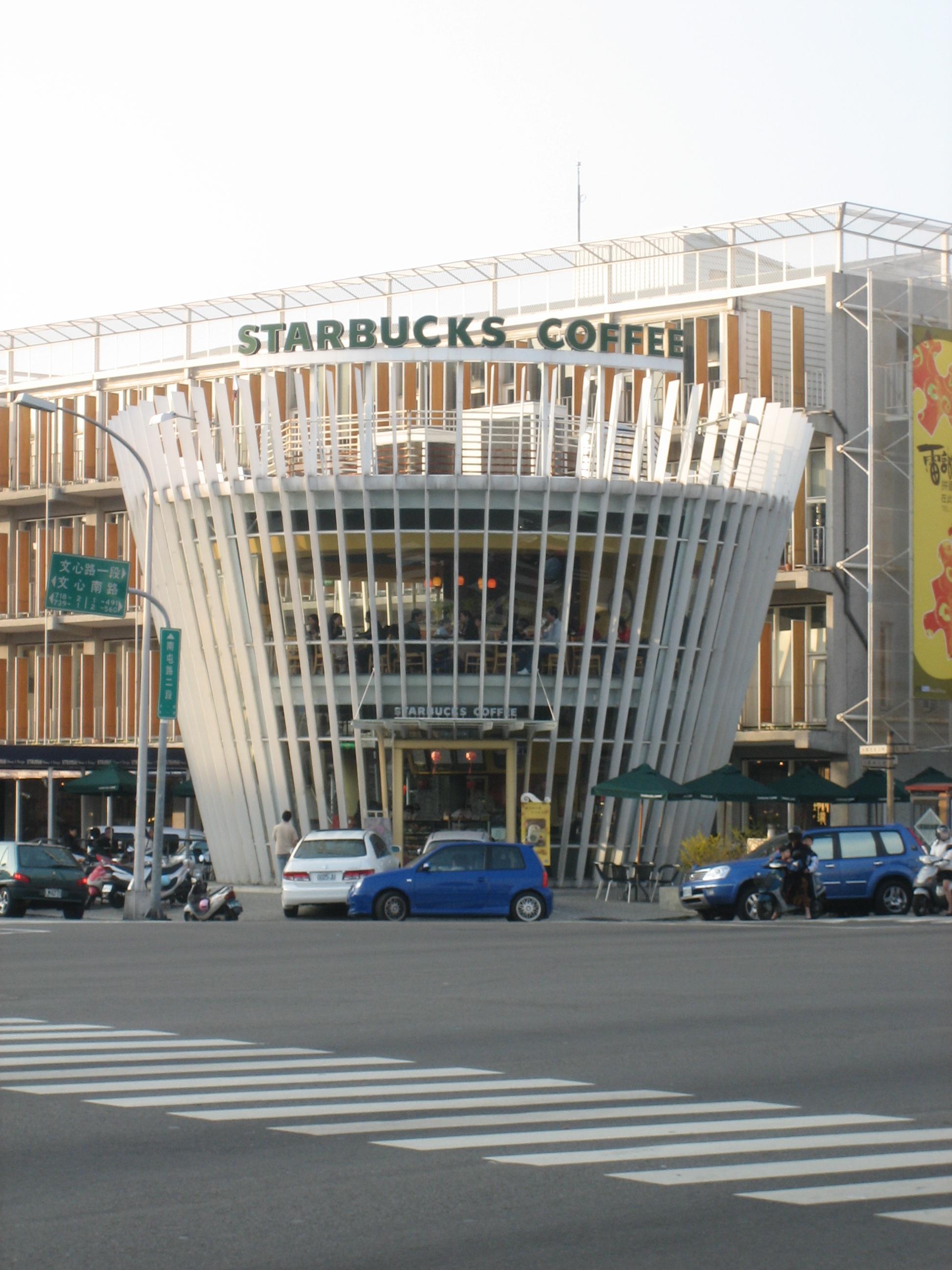 Starbucks Coffee in Taichung