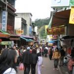 Neiwan main street