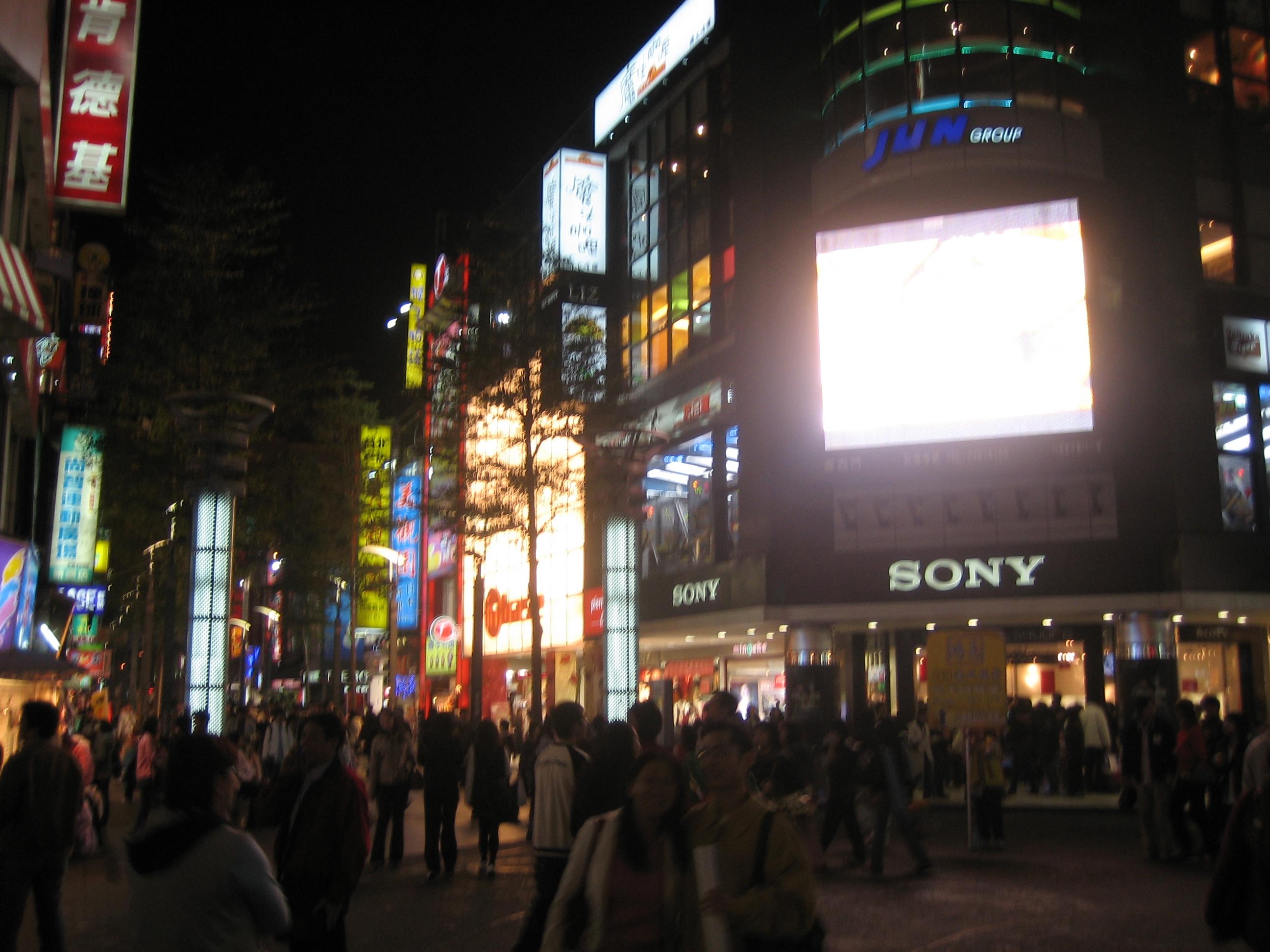 Modern area in Taipei