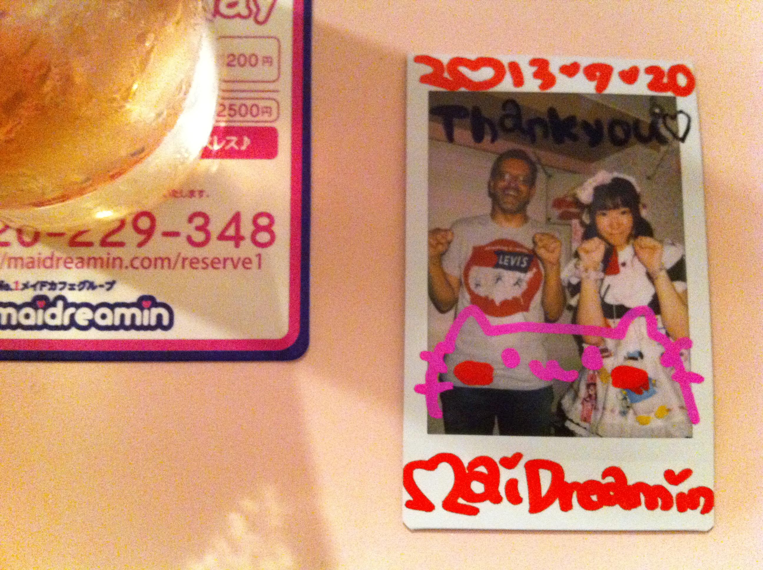 Maid café at Akihabara